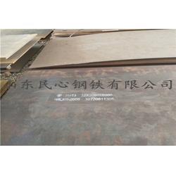 太钢mn13高锰钢板采购、山东民心钢铁(在线咨询)图片