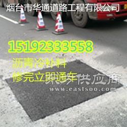 沥青冷补料低温修补道路坑槽无影响图片