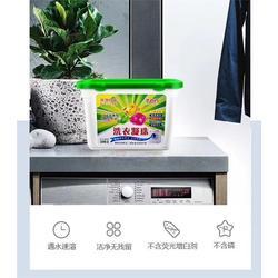 浓缩型洗衣凝珠厂家-嘉兴洗衣凝珠厂家-广州市迪梵日用品图片