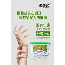 廣州市迪梵日用品-COCO香洗衣果凍加工廠圖片