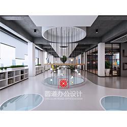 产业园装修设计方案 ,产业园装修设计,圆道办公设计(查看)图片