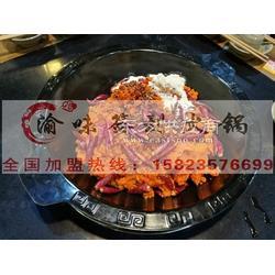 火锅加盟中好的品牌图片
