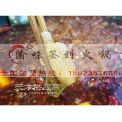 火锅加盟网图片