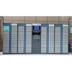 智能电子存包柜、黔东南电子存包柜、铭祖实业(查看)图片