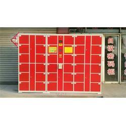九龙坡电子存包柜,铭祖实业,商场电子存包柜图片