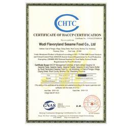 芝麻油代价工厂商|丰香园芝麻食品(在线咨询)|芝麻油代加工图片
