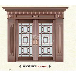 玻璃铜门|合肥英松(在线咨询)|合肥铜门