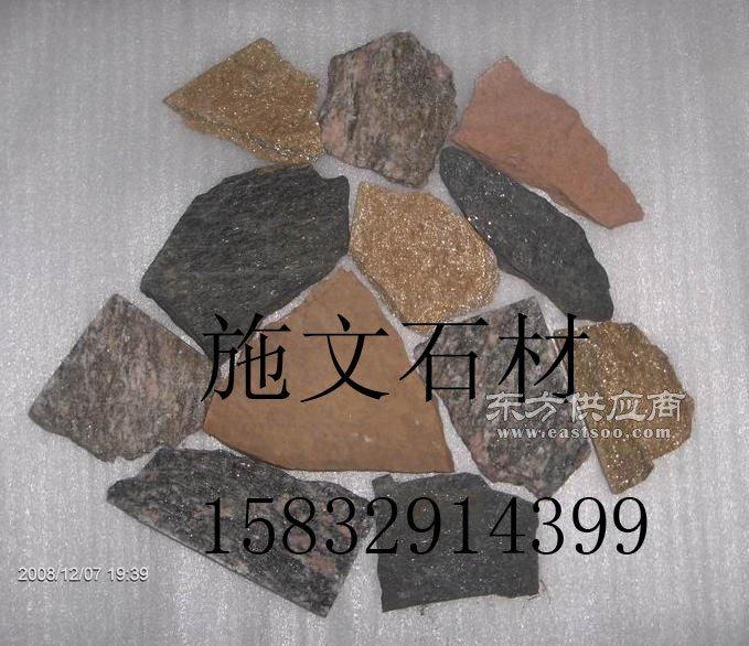 红色蘑菇石太行红文化石红色蘑菇石厂家图片