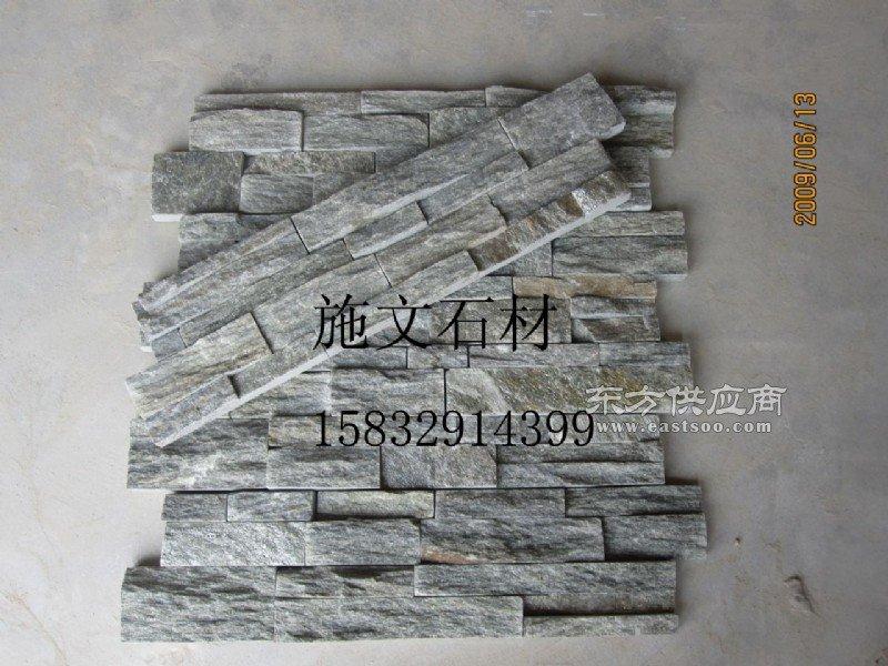 灰色文化石玫瑰红蘑菇石灰色蘑菇石厂家图片