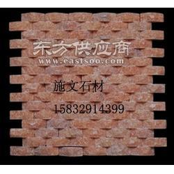 黄色蘑菇石黄木纹蘑菇石灰色文化石厂家图片