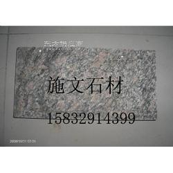 红色蘑菇石红色蘑菇石黄色文化石厂家图片
