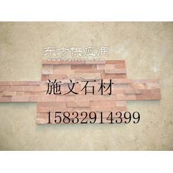灰色文化石牡丹红蘑菇石黄色文化砖厂家图片