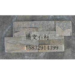 灰色蘑菇石牡丹红蘑菇石黄色文化砖厂家图片
