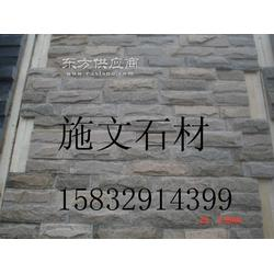灰色文化石虎皮黄文化石灰色文化石厂家