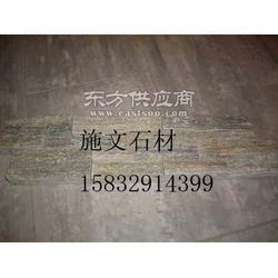 灰色文化石玫瑰红文化石灰色蘑菇石厂家图片
