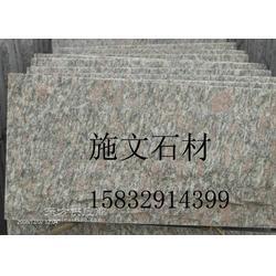 红色蘑菇石金黄色蘑菇石青色文化石厂家图片