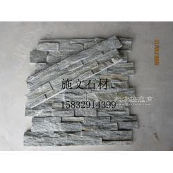 红色文化石芙蓉红文化石红色文化石厂家图片
