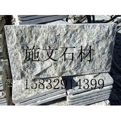灰色文化石牡丹红文化石黄色蘑菇石厂家图片