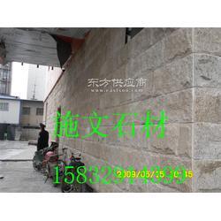 灰色蘑菇石黄砂岩蘑菇石灰色文化石厂家