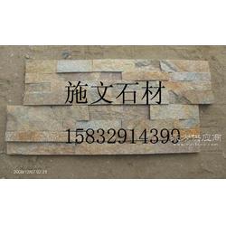 黄色蘑菇石玫瑰红文化石黄色文化砖厂家图片