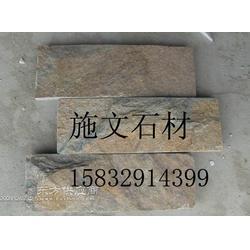 黄色文化石粉色蘑菇石蓝色蘑菇石厂家图片