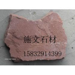 红色蘑菇石粉砂岩文化石红色蘑菇石厂家图片