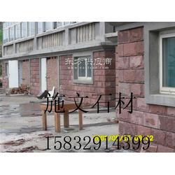 灰色蘑菇石黄砂岩蘑菇石黄色文化砖厂家图片