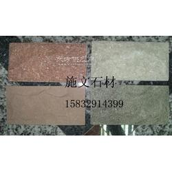 红色文化石白色蘑菇石青灰色蘑菇石厂家图片