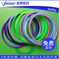 东莞专业生产O型圈金维密封科技(优质商家)、o型密封圈分类图片