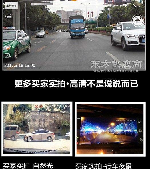 车载行车记录仪 朗固智能(在线咨询) 行车记录仪图片