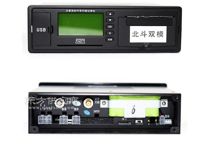 部gps卫星定位汽车行驶记录仪_部标GPS卫星定位_朗固智能图片