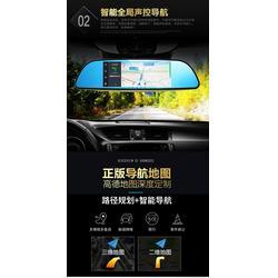 行车记录仪,碰撞拍照行车记录仪,朗固智能(优质商家)图片