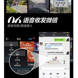 内蒙古行车记录仪-朗固智能-行车记录仪图片