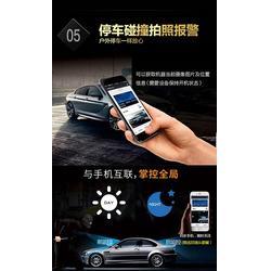 行车记录仪_1080p行车记录仪广角_朗固智能(推荐商家)图片