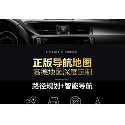 广角行车记录仪_行车记录仪_朗固智能(查看)图片