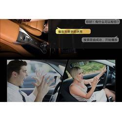 GPS导航行车记录仪_四川行车记录仪_朗固智能图片