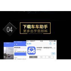 朗固智能(图)_声控导航行车记录仪_行车记录仪图片