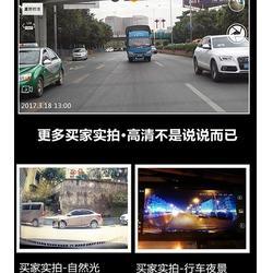 朗固智能 1080p夜视行车记录仪-行车记录仪图片
