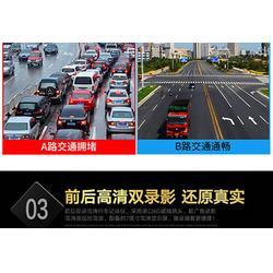 行车记录仪、1080p 夜视行车记录仪、朗固智能(优质商家)图片