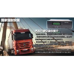 重型载货车行车记录仪,朗固智能(在线咨询),行车记录仪图片