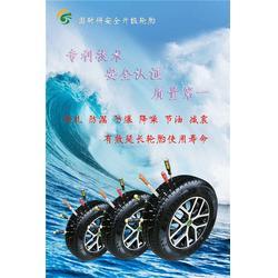 山西SUV全能型轮胎加盟费,SUV全能型轮胎,固耐得诚招图片