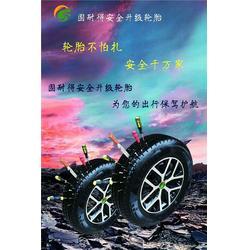 轮胎防爆升级,【洛阳固耐得轮胎】,郑州轮胎防爆升级哪家专业图片