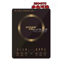 家用电磁炉 大功率黑晶面板电磁炉 触摸式电磁炉 跑江湖 评点礼品图片