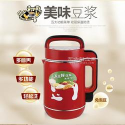 多功能现磨九阳豆浆机 全自动加热五谷果蔬料理榨汁机 马帮会销礼品图片