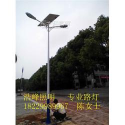 浩峰照明太阳能路灯厂家阳新县LED太阳能路灯直销图片