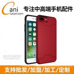 浮雕iphone7手机套壳厂商沃尔金数码周边产品生产图片