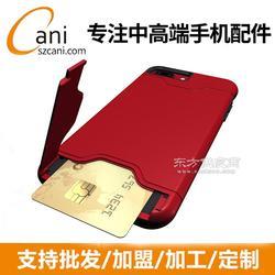 浮雕华为P9三防壳厂家沃尔金手机配件生产图片