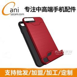 防水iphone6plus防摔壳公司加工沃尔金数码周边产品生产图片