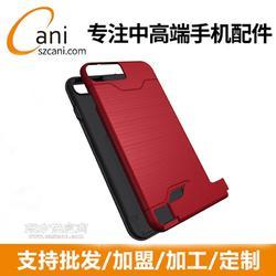 防摔xiaomi手机保护壳工厂制作沃尔金10年手机配件定制图片