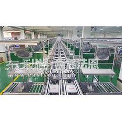 新能源电机装配线-自动化生产线-法恩高科机械设备亚博ios下载图片